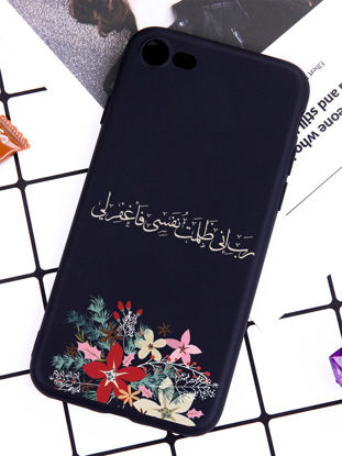 Picture of iPhone XS/XS Max/XR/X/8/8 Plus/7/7 Plus/6S/6S Plus/6/6 Plus Phone Cover Little Flowers Pattern Case