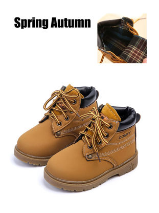 Picture of Kid's Boots Lacing Breathable Durable All Match Casual Shoes