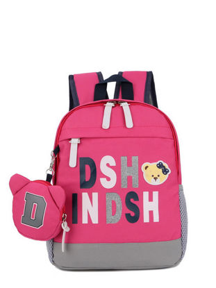 Picture of Kid's Backpack With Coin Purse Cartoon Pattern Schoolbag