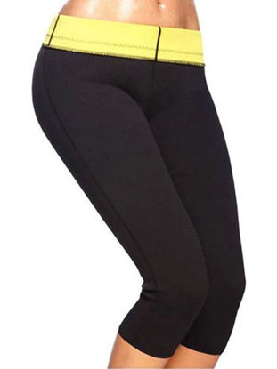 Picture of Women's Sports Pants High Elastic Solid Color Fitness Cropped Pants