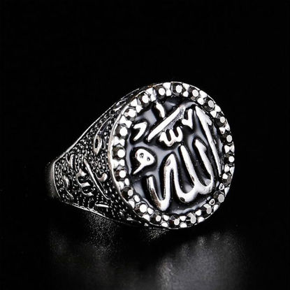 Picture of Men's Ring Punk Retro Style Exquisite Accessory