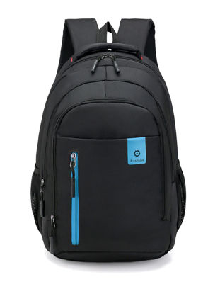 Picture of Men's Backpack Stylish Casual Large Capacity Outdoor Travel Bag