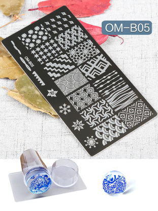 Picture of Nail Printing Plate Nail Beginner Pattern Molds Fashion Nails Tools