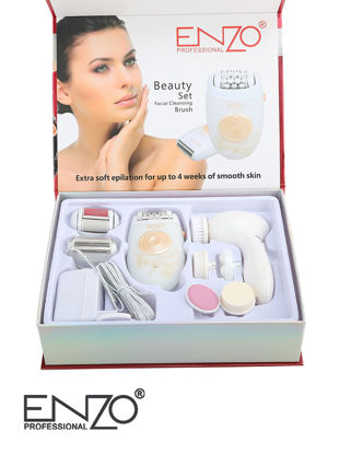 Picture of Beauty Set En-3088