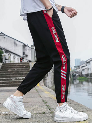Picture of Men's Active Pants Drawstring Waist Color Block Printed Ankle-tied Pants