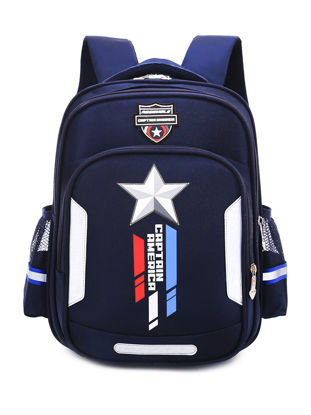 Picture of Kids Backpack Star Pattern Chic Design All Match Lightweight Bag