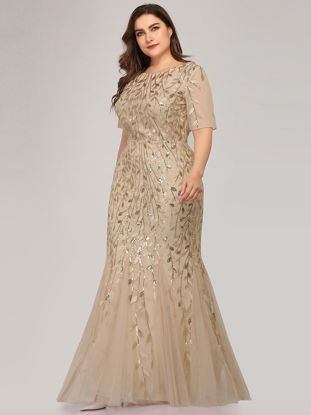 Picture of Ever-Pretty Women's Plus Size Embroidery O Neck Patchwork Wedding Dress
