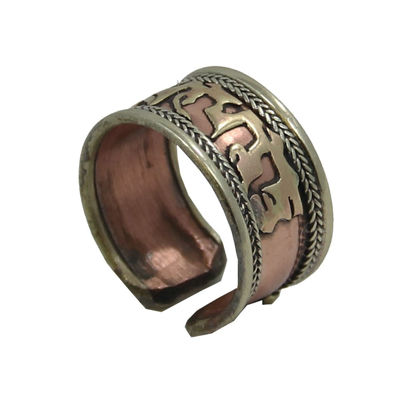 Picture of DharmaObjects Handmade Copper and Brass Ring with Crafted Om Mani Padme Hum