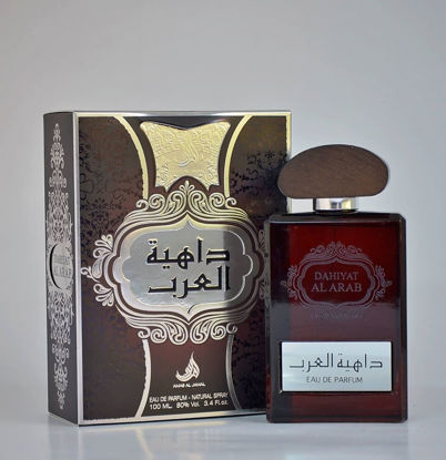 Picture of Dahiyat Al Arab Eau De Parfum, 100ml
