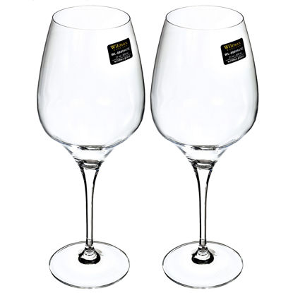 صورة WINE GLASS 27 OZ | 800 ML SET OF 2 IN COLOUR BOX