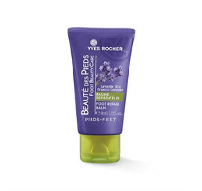 Picture of repair foot balm75ml
