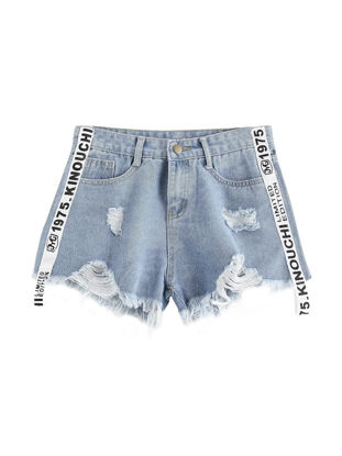 Picture of Women's Shorts Stylish Casual Letter Short Pants