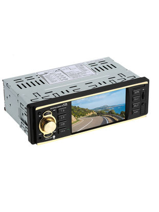 Picture of 4.1 Inch TFT HD Digital Screen Car Radio MP5 Multimedia Player With Steering Wheel Controller
