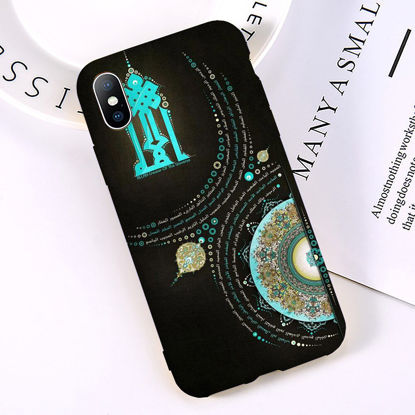 Picture of iPhone XS/XR/XS Max/X/8/8 Plus/7/7 Plus/6/6S/6 Plus/6S Plus Phone Cover Ramadan Pattern Case
