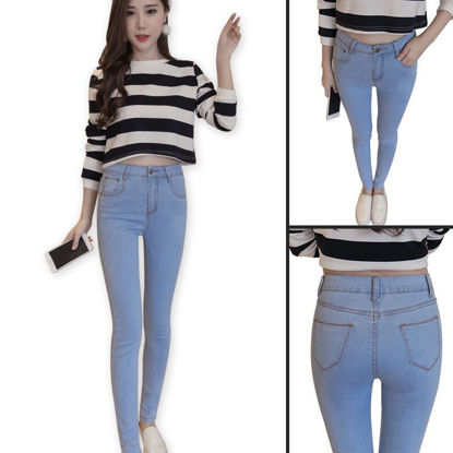 صورة Women's Jeans Solid Color Frayed Skinny Denim Pants