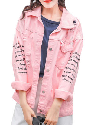 Picture of Women's Denim Coat Letter Frayed Turn Down Collar Outerwear - Size: S