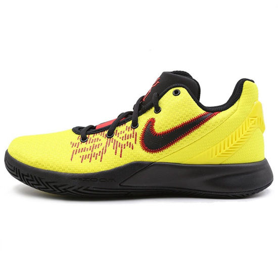 Picture of NIKE Men's Training Shoes Anti-Skid Damping Basketball Shoes - Size: 42