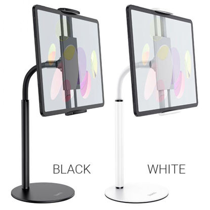 Picture of Mobile and Tablet Holder Hoco PH30