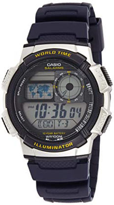 Picture of Casio Youth Digital Grey Dial Men's Watch - AE-1000W-2AVDF