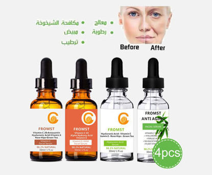 Picture of 4Pieces Women's Face Serums Upgrades Deep Moisturizing Nourishing Natural Skin Care Essence Set -