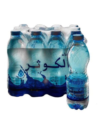 Picture of Al Kawthar water
