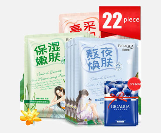 Picture of BIOAQUA 22Pcs Facial Mask Kit Aloe Cera Blueberry Nourish Treatment -