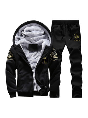 Picture of Men's Active Tracksuit Breathable All Match Casual Sports Suits - XXL