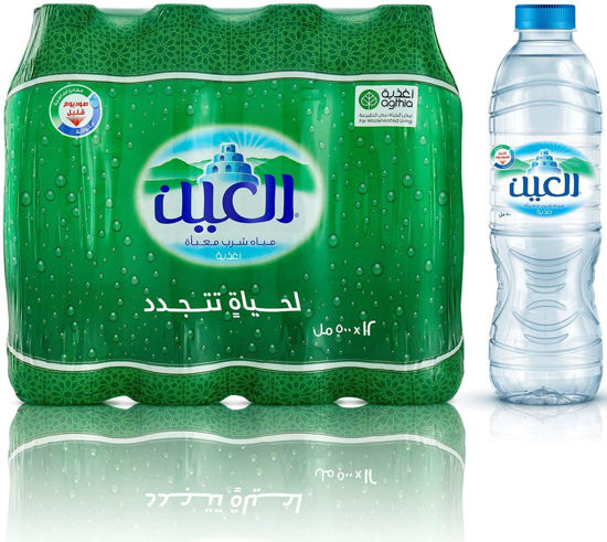 Picture of Alain water