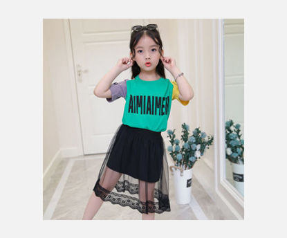 Picture of Girls 2 Pcs Lace Skirt Set Colorblock Hollow Out Short Sleeve Suit