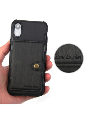Picture of iPhone XS/XS Max/XR Phone Cover Solid Color Multi-Functional Card Slots Design Case -Size: iPhone XS