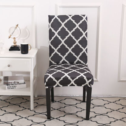 Picture of Elastic Chair Cover Simple Universal Home Use Chair Cover -Size: One Size