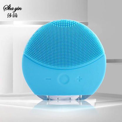 Picture of Electric Silicone Facial Cleaner Ultrasonic Vibration Massager