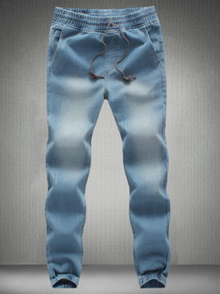 صورة Men's Jeans Loose Casual Harem Denim Pants - XXL
