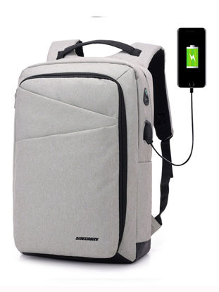 Picture of Men's Fashion Backpack Bag Brief Design Large Capacity Versatile Computer Bag - One Size