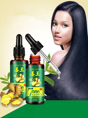 Picture of 2 Pcs Hair Growth Essence Anti Hair Loss Serum Hair Nutrient Solution