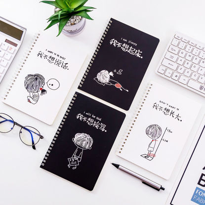 Picture of 4 Pcs Notebooks Simple Designed Student Creative Stationery