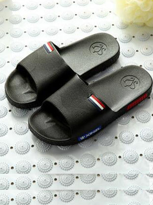 Picture of Men's Slippers Voguish Solid Open Toe Anti-slip Soft Home Slippers - 40-41