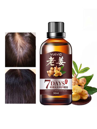 Picture of Hair Growth Essential Oil 30ml Ginger Essence Hairdressing Anti-hair Loss Dry Damaged Hair Nutrition