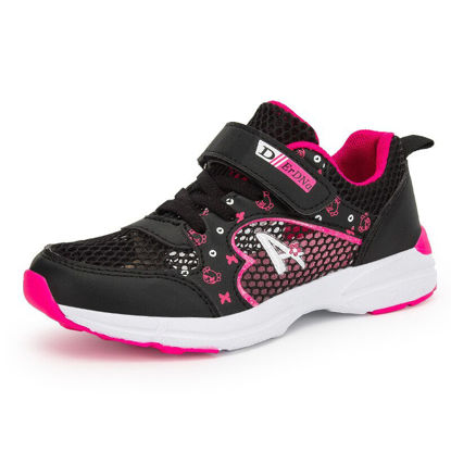 Picture of Girls' Sneakers Fashion Colorblock Mesh Comfortable Breathable Shoes - 32