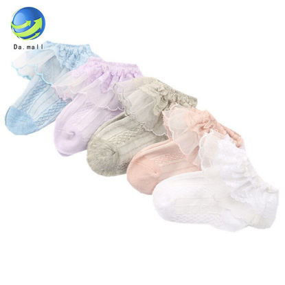 Picture of 5 Pairs Kid's Socks Lace Open Thin Comfortable Kid's Accessories - One Size