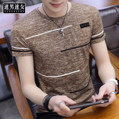 Picture of Men's T Shirt Color Block Stripes O Neck Short Sleeve Top - Size: L