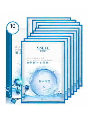 Picture of Facial Mask 10 Pieces Hyaluronic Acid Water Lock Moisturizing Facial Care