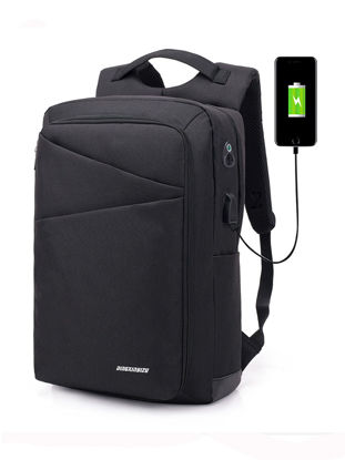 Picture of Men's Fashion Backpack Bag Brief Design Large Capacity Versatile Computer Bag - Size:One Size