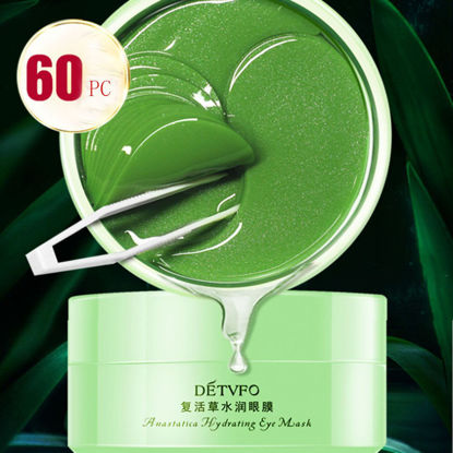 Picture of 60 Pieces Hydrating Eye Masks Crystal Soothing Remove Dark Circles Eye Patches