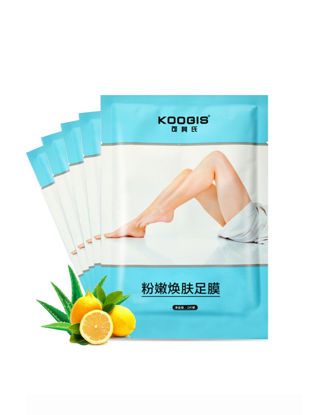 Picture of 5 Pairs KOOGIS Foot Masks Deep Nourish Whitening Soften Foot Care Film