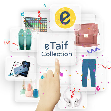 Picture for category eTaif Collection