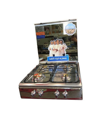 Picture of Unionaire Gas Cooker-Steel