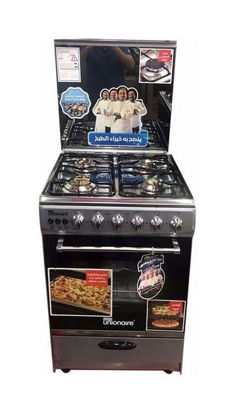 Picture of Unionaire Gas Cooker-silver