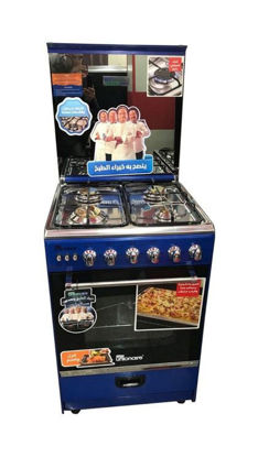 Picture of Unionaire Gas Cooker--Blue