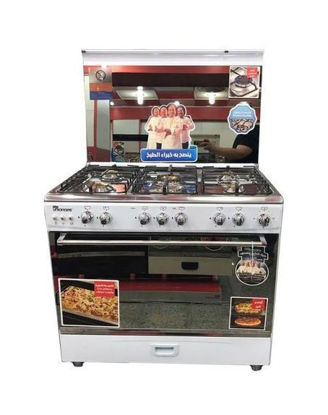 Picture of Unionaire Gas Cooker--White